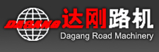 Xi'an Dagang Road Machinery Co., Ltd.